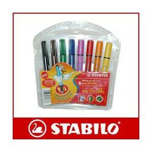 スタビロ カラーペン トリオ スクリビ  水性ペン 8色セット|p-s