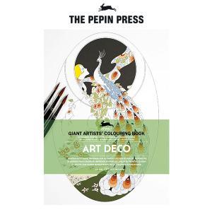 塗り絵 大人 塗絵 ペピン プレス カラーリングブック XL 24pcs   アールデコ  CB-GT-003|p-s