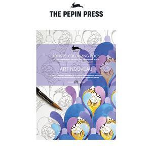 塗り絵 大人 塗絵 ペピン プレス カラーリングブック M 16pcs   アールヌーヴォー CB-M-001 |p-s