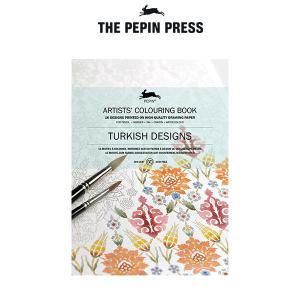 塗り絵 大人 塗絵 ペピン プレス カラーリングブック M 16pcs   ターキッシュデザイン CB-M-002 |p-s