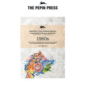 塗り絵 大人 塗絵 ペピン プレス カラーリングブック M 16pcs   1960s   1960年代  CB-M-004 |p-s