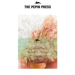 塗り絵 大人 塗絵 ペピン プレス カラーリングブック M 16pcs   ブーケ  CB-M-005|p-s