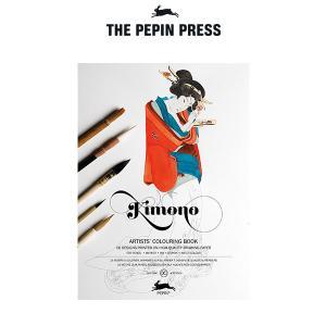 塗り絵 大人 塗絵 ペピン プレス カラーリングブック M 16pcs   キモノ  CB-M-007 |p-s