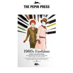塗り絵 大人 塗絵 ペピン プレス カラーリングブック M 16pcs   1960s ファッション CB-M-009 |p-s