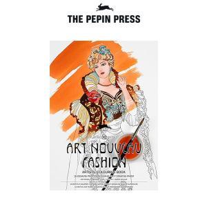 塗り絵 大人 塗絵 ペピン プレス カラーリングブック M 16pcs   アールヌーヴォー ファッション CB-M-010 |p-s