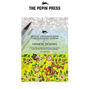 塗り絵 大人 塗絵 ペピン プレス カラーリングブック M 16pcs チャイニーズ デザイン  CB-M-015|p-s
