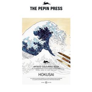 塗り絵 大人 塗絵 ペピン プレス カラーリングブック M 16pcs ホクサイ  CB-M-016|p-s