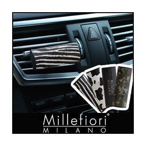 millefiori カーエアフレッシュナー 車用 芳香剤 / アニマルシリーズ|p-s