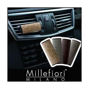 millefiori カーエアフレッシュナー 車用 芳香剤 /  ウッドシリーズ|p-s