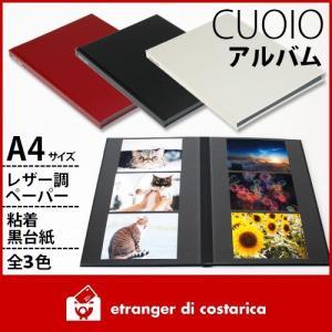 アルバム etranger di costarica CUOIO A4 サイズ レザー調ペーパー素材 全3カラー|p-s