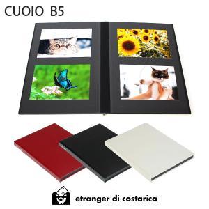 アルバム etranger di costarica CUOIO B5 サイズ レザー調ペーパー素材 全3カラー|p-s