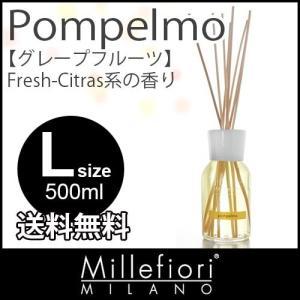 芳香剤 Millefiori フレグランスディフューザー Natural  L グレープフルーツ|p-s