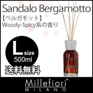 Millefiori フレグランスディフューザーL / Natural ベルガモット|p-s