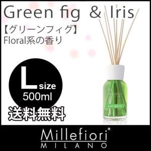芳香剤 Millefiori フレグランスディフューザー Natural  L グリーンフィグ & アイリス|p-s