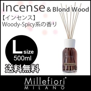 芳香剤 Millefiori フレグランスディフューザー Natural  L インセンス & ブロンドウッズ|p-s