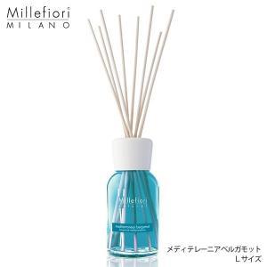 芳香剤 Millefiori フレグランスディフューザー Natural  L メディテレーニア ベルガモット|p-s
