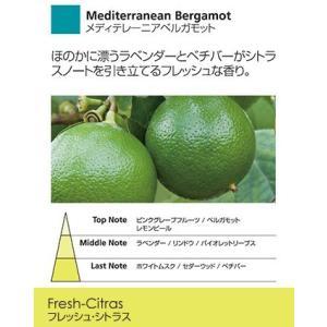 芳香剤 Millefiori フレグランスディフューザー Natural  L メディテレーニア ベルガモット|p-s|02
