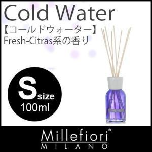 Millefiori フレグランスディフューザー S / Natural コールドウォーター|p-s