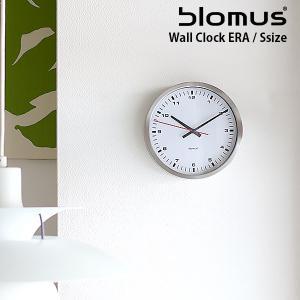 掛け時計 時計 壁掛け おしゃれ ブロムス ERA Sサイズ 24cm |p-s