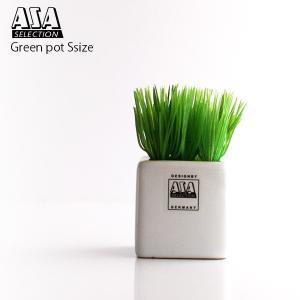 観葉植物 造花 人工植物 ASA グリーン ポット Sサイズ グラス 11753 p-s