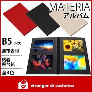 アルバム etranger di costarica MATERIA B5サイズ 細布素材 全3カラー|p-s