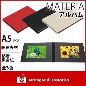 アルバム etranger di costarica MATERIA  A5サイズ 細布素材 全3カラー|p-s