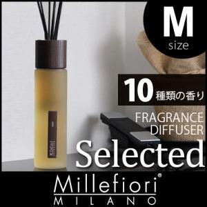 ミッレフィオーリ センテッドスティック ディフューザー 【 セレクテッド selected 】  M サイズ|p-s