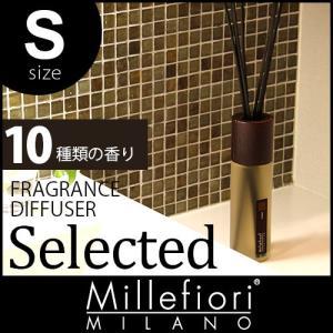 ミッレフィオーリ センテッドスティック ディフューザー 【 Selected セレクテッド 】  S サイズ|p-s