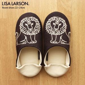 リサ ラーソン ルームシューズ かかと有り ライン ステッチ ライオン 22〜24cm レディース 室内用 |p-s