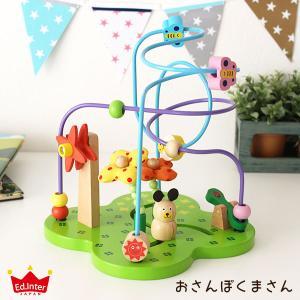 木のおもちゃ 森の遊び道具シリーズ / おさんぽくまさん ( ビーズコースター ルーピング )|p-s