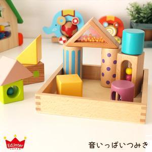 木のおもちゃ  森の遊び道具シリーズ  / 音いっぱいつみき 11ピース (  音がする つみき )|p-s