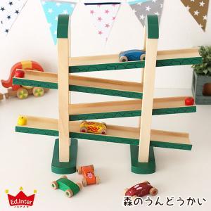 木のおもちゃ 森の遊び道具シリーズ / 森のうんどう会 ( 転がすおもちゃ 車 スロープ )|p-s