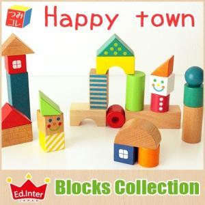 木 おもちゃ つみコレ ブロック コレクション ハッピータウン 24 ピース|p-s