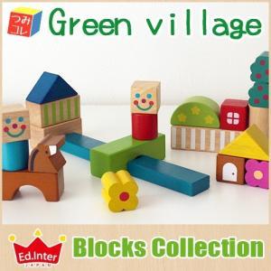 木 おもちゃ つみコレ ブロック コレクション グリーンヴィレッジ 23 ピース|p-s