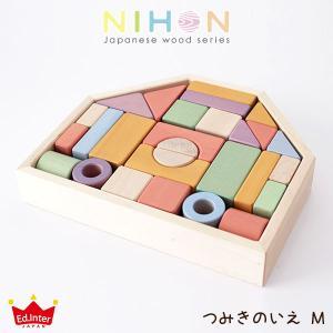 日本製 木のおもちゃ NIHON Japanes wood シリーズ / つみきのいえ M ( 32ピース )|p-s