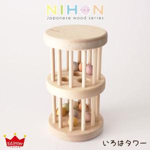 日本製 木のおもちゃ NIHON Japanes wood シリーズ / いろはタワー Iroha Tower|p-s