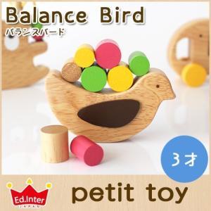 天然木のおもちゃ petit toy (  プチ トイ )/ バランス バード|p-s
