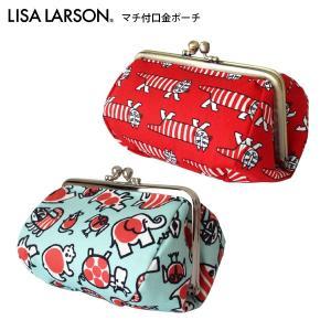 リサ ラーソン 日本製 口金 マチ付きポーチ がま口 全2種|p-s