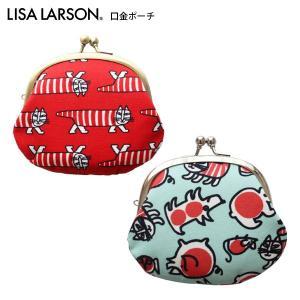 メール便 可 リサ ラーソン 日本製 口金ポーチ がま口 全2種|p-s