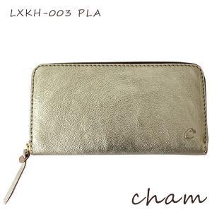 長財布 本革 cham チャム プラチニウム LXKH-003 PLA|p-s