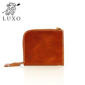 財布 二つ折り 日本製 革 レザー キャメル LXOC-001CAM 革財布 LUXO ルシオ|p-s