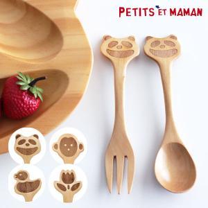 プチママン キッズ フォーク & スプーン セット  木製 カトラリー / 全7種|p-s