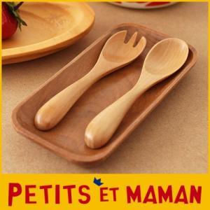プチママン キッズ テーブルウェア セット / フォーク ・ スプーン ・ トレイ セット|p-s