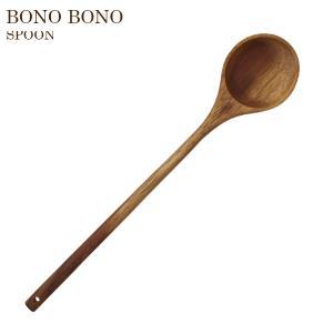 お玉 スプーン 天然木 キッチンツール BONO BONO p-s