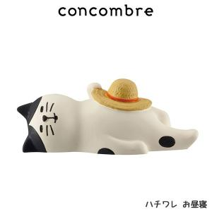concombre コンコンブル ハチワレお昼寝|p-s