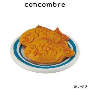 concombre コンコンブル たいやき |p-s