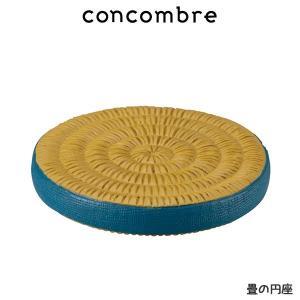concombre コンコンブル 畳の円座 |p-s