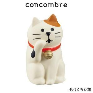 concombre コンコンブル 毛づくろい猫  p-s