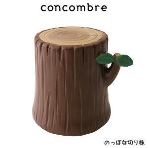 concombre コンコンブル のっぽな 切り株  p-s