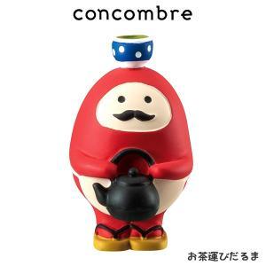 concombre コンコンブル  お茶運びだるま p-s